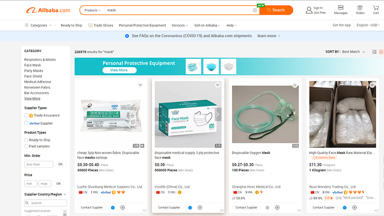 Alibaba search page