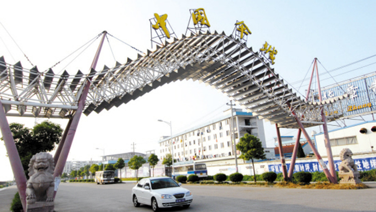 China-Umbrella-City