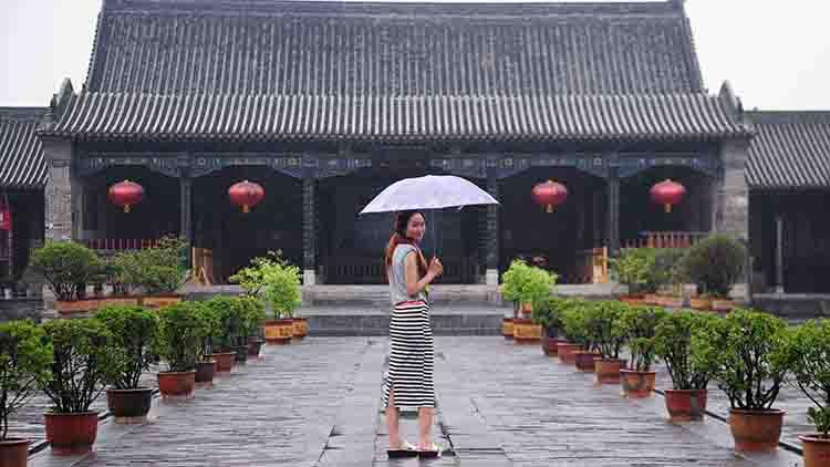 China-Umbrella-Township