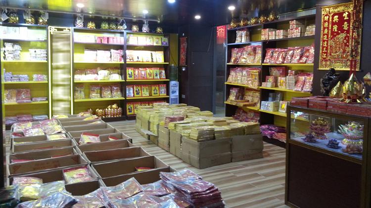 Religious-wholesaler