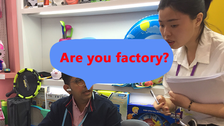 are you factory
