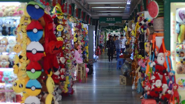 toys markets