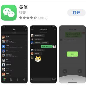 Apple store download